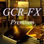 【GCR-FX プレミアム】億トレーダー案件が8月上旬にスタートします!